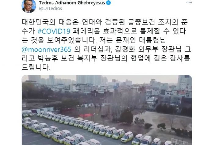 "WHO, '한글'로 K방역 칭찬…""코로나 효과적 통제"""