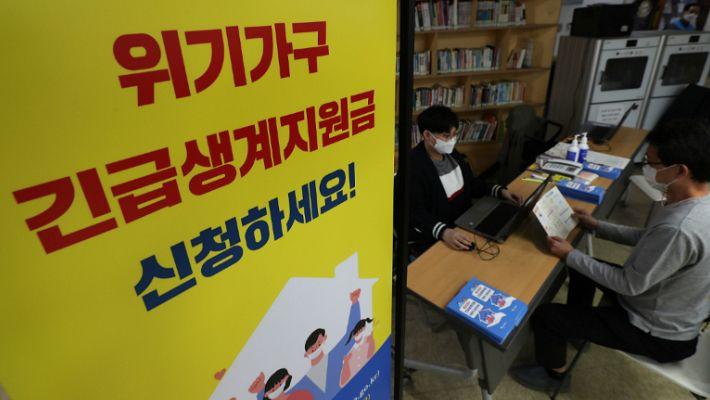 서울시, '코로나19 긴급지원' 접수 연장…다음달 6일까지