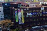 이정철 북구의원, 비위 의혹 제기한 참여자치21 등 고소