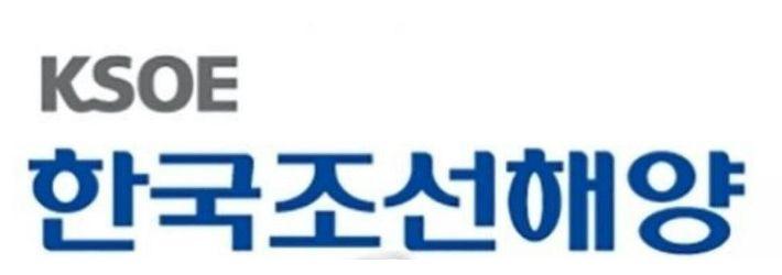 한국조선해양, 3분기 영업익 407억원…작년比 34.3% 증가