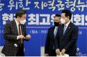 김영록 전남지사, 이낙연 대표 만나 해상풍력단지 등 예산 지원 건의