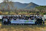 포항YWCA, 지역아동센터와 인성·힐링캠프 진행