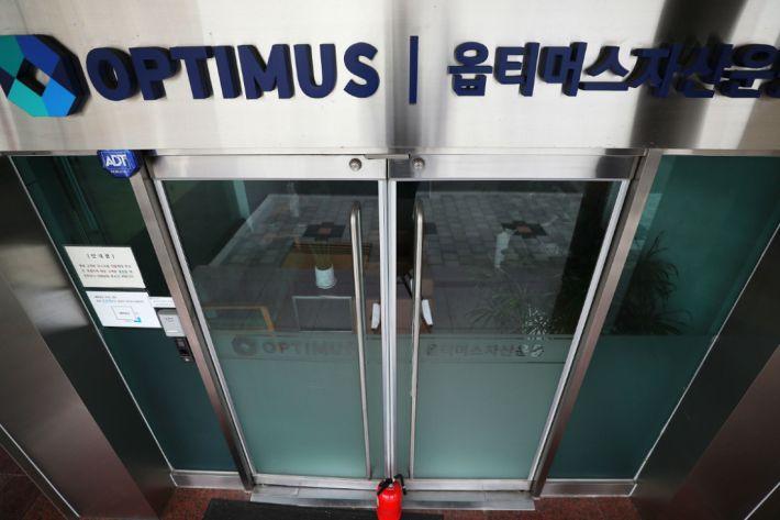 '정관계 로비 시도' 옵티머스 로비스트 2명 구속영장