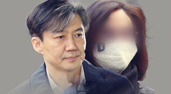 [그래픽뉴스]정경심 의혹부터 '7년 구형'까지