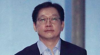 [그래픽뉴스]김경수 항소심에서 징역 2년