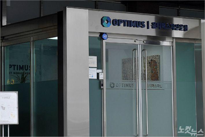 옵티머스 '핵심 로비스트' 신 회장 구속…'혐의 소명'