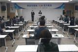 기독교한국침례회 포항지방회 제76차 정기총회 개최