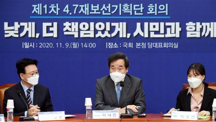 집권여당 서울-부산시장 후보들, 장고하는 이유는?