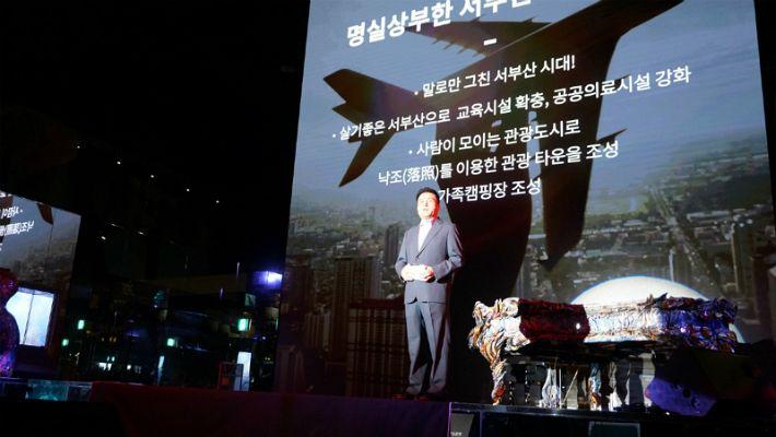 """국민의힘 이진복 """"싹 다 바꾸겠다"""" 부산시장 보선 출사표"""