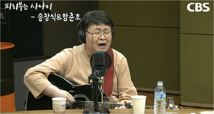 """[뉴스업]송창식""""데뷔 52년차에도 매일 연습하는 이유"""""""