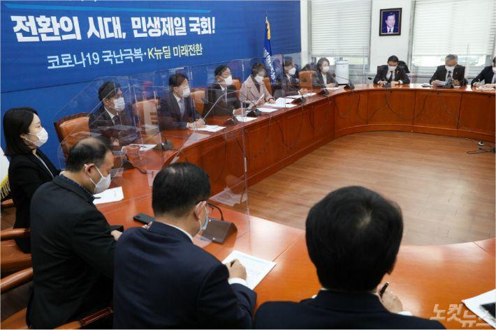 민주 '더K서울선거기획단' 출범…부동산 등 민생에 방점