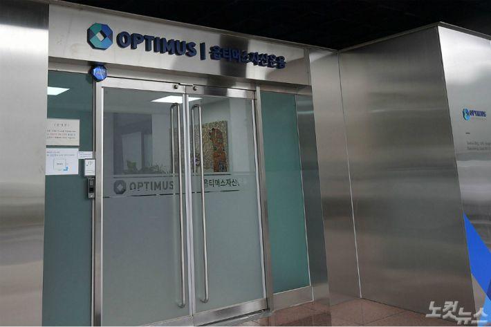 검찰, 옵티머스 '핵심 로비스트' 첫 구속 기소