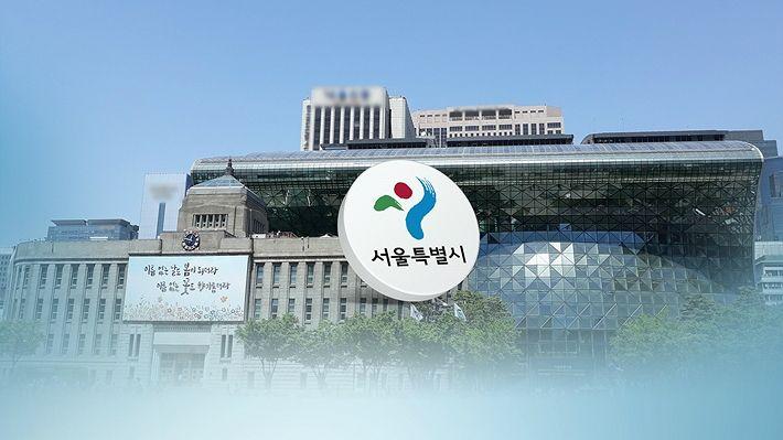 서울시장 선거, 부동산 지각 변동오나…돌고 돌아 재개발