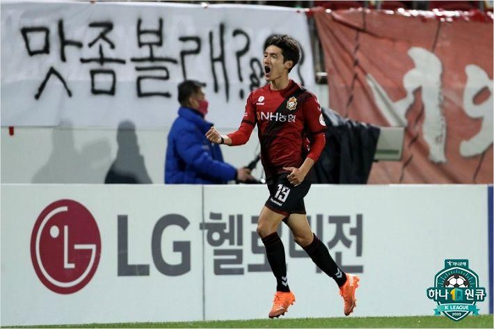 '고경민 동점골' 경남, K리그1 승격 희망 잡았다