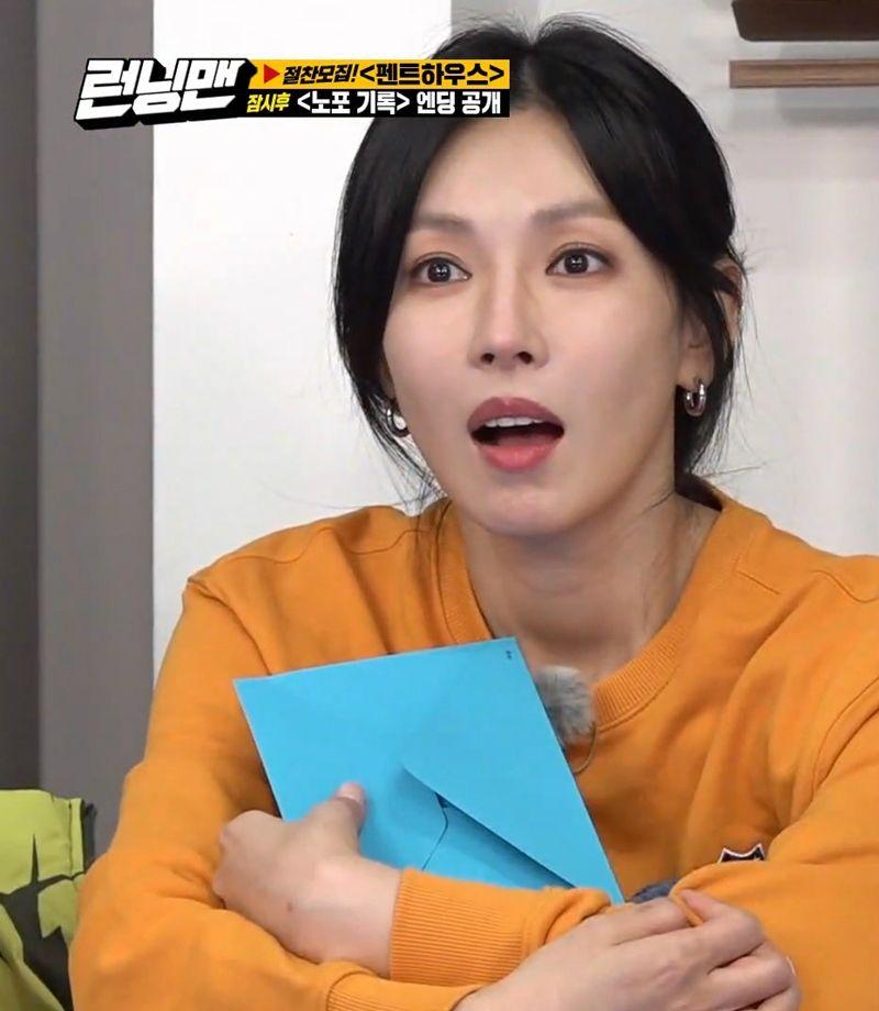 '런닝맨' 김소연이 칭찬하고 싶은 멤버는 누구?