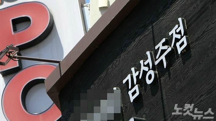 전주시, 거리두기 2단계 휴업한 유흥시설에 특별지원금