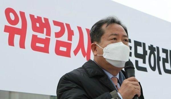 """남양주 민주당 시의원들 """"조광한, 감사 성실히 임하라"""" 촉구"""