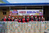 대구시설공단, 취약계층 '김장김치 나눔' 봉사