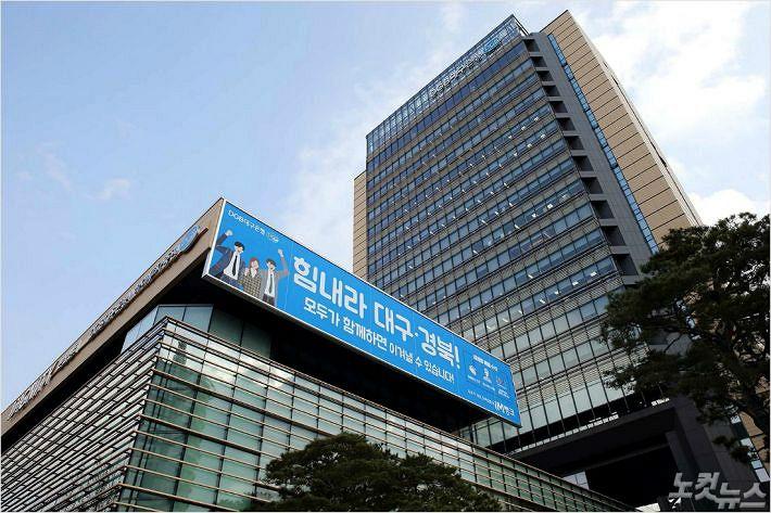 DGB금융지주 회장 후보 3명 압축…현 회장·은행장·외부인사