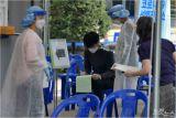 경주서 국악교습발 확진자 9명…방역당국 긴장