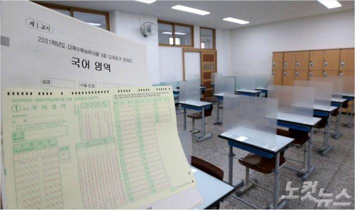 서울시, 수능 감독관 선제검사…이동형 진료소도 운영