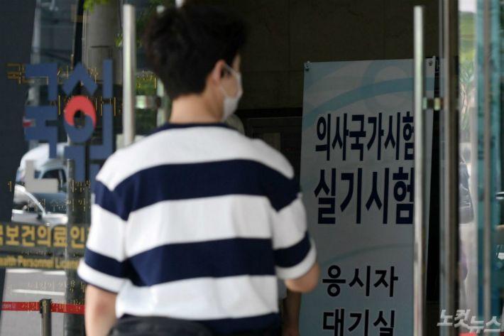의사단체, '조민 의사국시 효력 정지' 가처분 제기