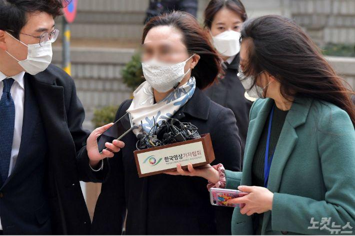 '징역 4년' 정경심 1심 판결에 검찰도 불복 항소