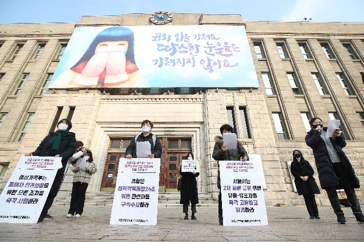 '박원순 피소 유출' 여성연합 김영순 정부 위촉직 줄사표