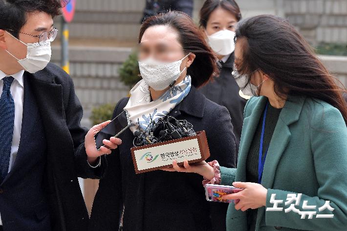 '입시비리' 정경심 항소심, 이재용 파기환송심 재판부에 배당
