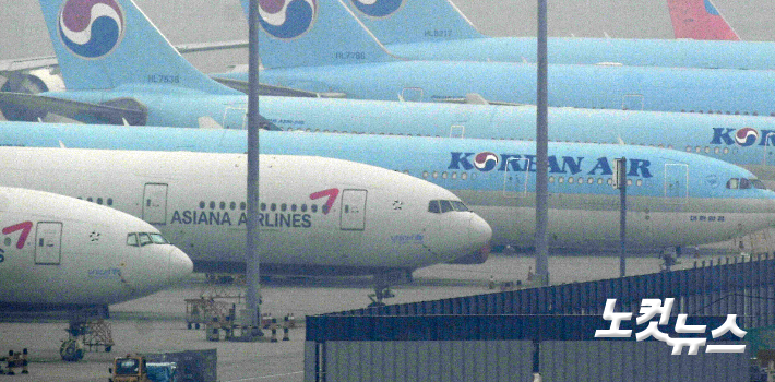 아시아나 인수 실탄…대한항공 유상증자안 확정