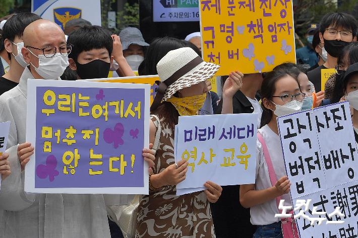 [법정B컷]사법농단 외풍 넘어 인정된 '위안부 피해' 재판권