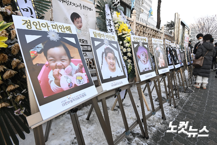 [이슈시개]'정인아 지켜줄게'…양부 살인죄 청원도 20만명 돌파