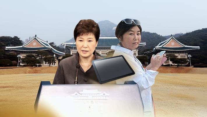 [영상]대법, 박근혜 징역 20년 확정…2039년 만기출소