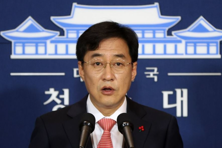 """靑, '국정농단' 박근혜 형 확정에 """"헌법정신 구현"""""""