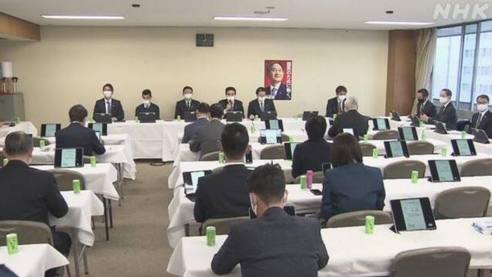 """日 자민당, 위안부 배상판결에 발끈…""""신임 주한 일본대사 부임보류'"""