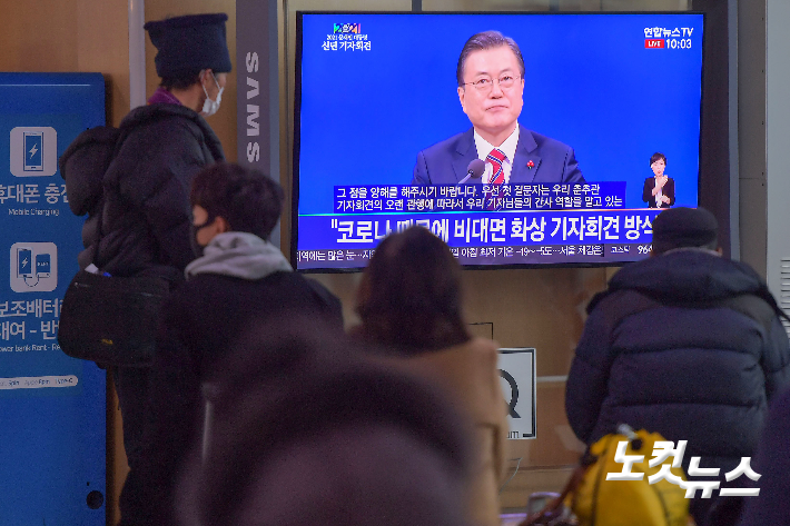 """""""안 맞으면 입양아동 바꾼다?""""…文대통령 발언 '파장'"""