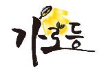 """""""차갑고 힘든세상 우리 이웃이 더 따뜻해졌으면…"""""""