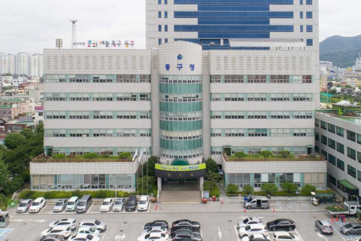 '유리천장 깬' 광주 동구청, 여성 공무원을 주요 보직에 임명