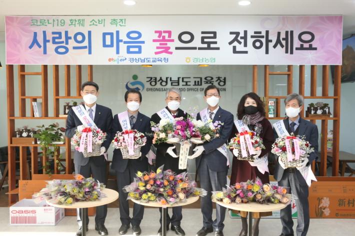 경남교육청, 화훼소비 촉진 '꽃나눔 행사'