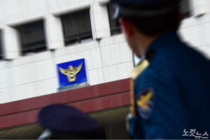 '마약 투약 의심' 신고 출동한 순찰차 치고 도주…경찰 추적