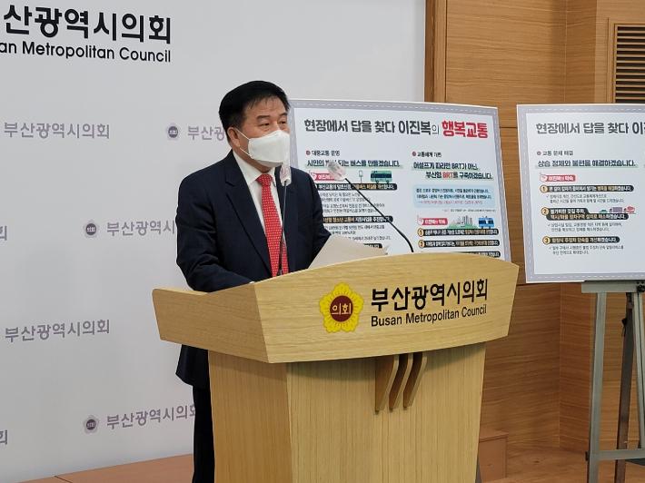 """이진복 """"부산 잘 알고 100년 먹거리 창출 시장 뽑아야"""""""