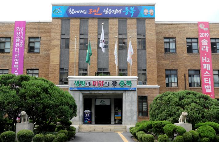 충북도, 설 성수식품 등 위생점검 시행