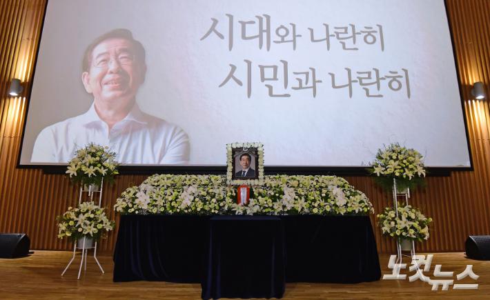 """'故박원순 성희롱 맞다' 결론에 서울시 """"결과 수용하고 사과"""""""