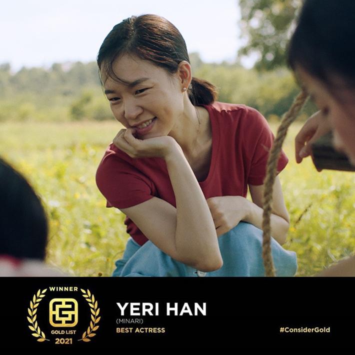 '미나리' 한예리, 골드 리스트 시상식 여우주연상 수상