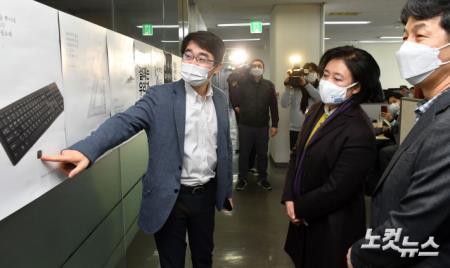 의료영상정보 기업 방문한 박영선 전 장관