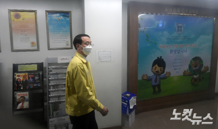 """'명단 누락' 신천지 무죄에 정부 """"적극적 명단 확보 필요"""""""