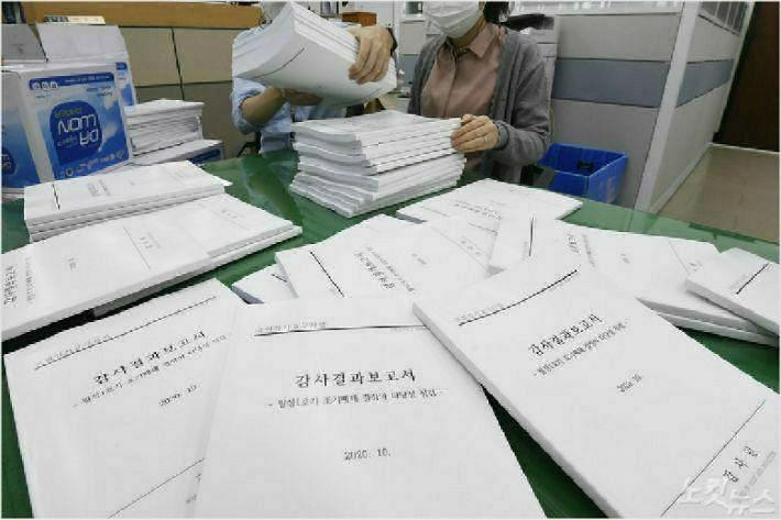 '월성 원전 수사' 대전지검, 백운규 전 장관 사전구속영장 청구(종합)