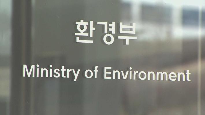 """가습기살균제 연루 공무원 '유죄'에 사참위 """"환경부 사과해야"""""""