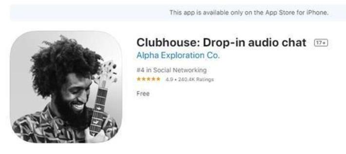 [e면엔]클럽하우스·스포티파이, 오디오콘텐츠 왜 지금 특별해진 걸까