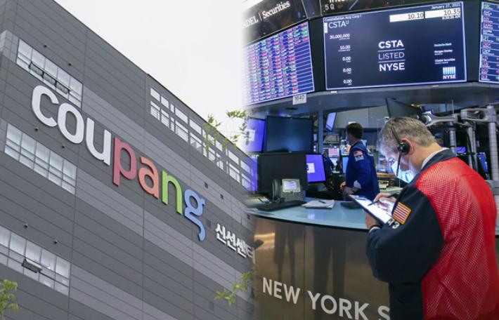 [딥뉴스]쿠팡은 왜 10년 전 목표했던 나스닥 대신 뉴욕 증시를 택했을까?